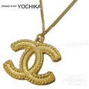 CHANEL Coco Longnecklace Gold Metal New