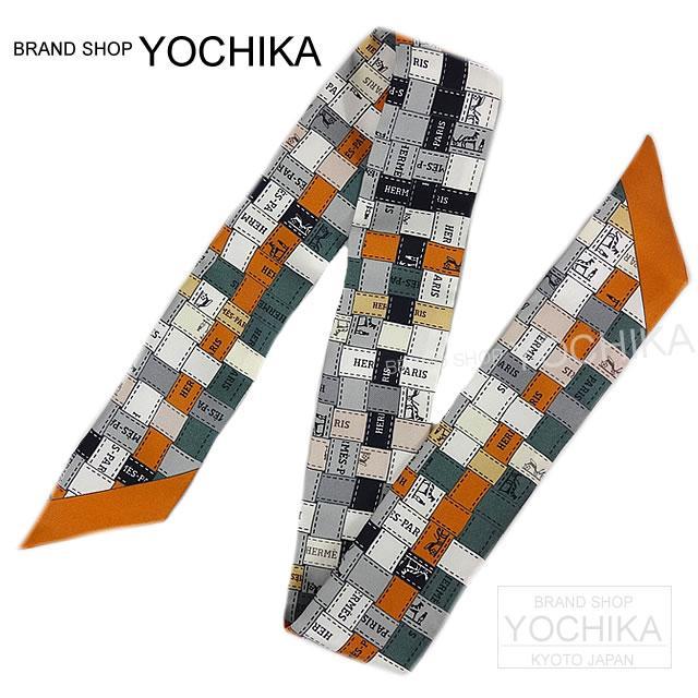 YOCHIKA KYOTO Shimogamo | Rakuten Global Market: HERMES Hermes ...