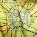 """【ローン手数料12回無料★5/31迄】HERMES エルメス スカーフ カレ90 """"ATTRAPE TES RELES"""" ヴェールアニスXコニャックxトープ シルク100% 新品 (Scarf Carre 90 """"ATTRAPE TES RELES"""" Vert Anis/Cognac/Toupe [Brand New])【あす楽対応】#yochika"""