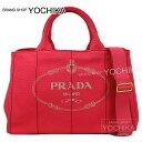 【ローン手数料12回無料★5/31迄】【値下げ!】PRADA プラダ CANAPA カナパトートバッグ M ストラップ付 ピオニーピンク BN2642 新品 (PRADA CANAPA Tote bag with Shoulder Strap PEONIA PINK [Brand new][Authentic])【あす楽対応】【楽ギフ_包装】#yochika