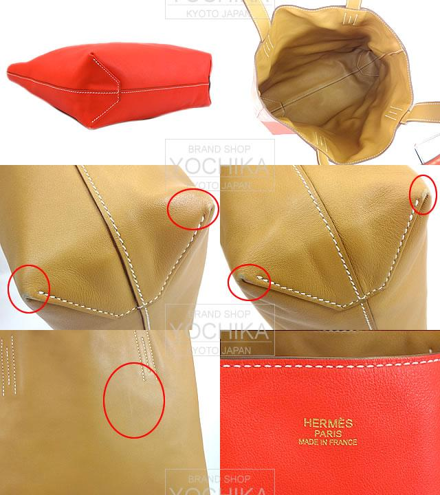hermes Double Sens small biscuit/pink?