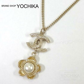 CHANEL����ͥ륳���ޡ����ե��ѡ���֤餵����ͥå��쥹A86119����(CHANELCOCOMARKFlowerPearlHangingNecklaceGold/FakePearlA86119)�ڤ������б���#yochika
