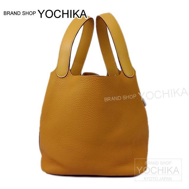 BRANDSHOP YOCHIKA | Rakuten Global Market: HERMES Hermes Pico Tan ...