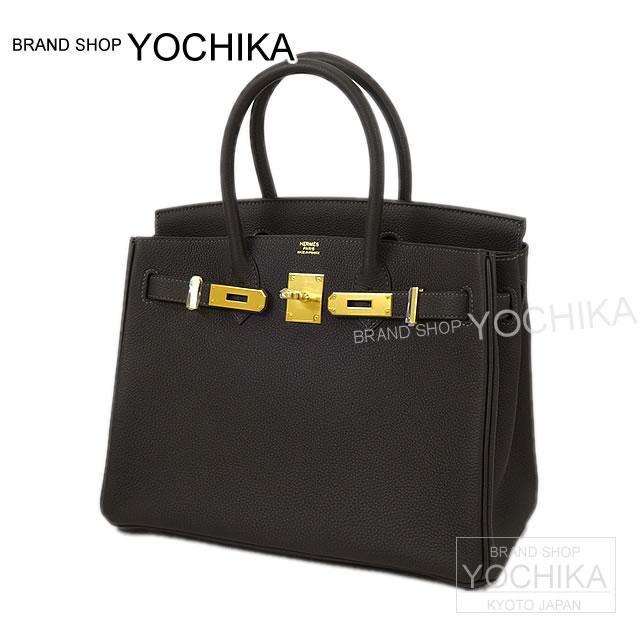 original hermes birkin bag price - BRANDSHOP YOCHIKA | Rakuten Global Market: HERMES handbags, Hermes ...