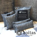 消臭部門1位獲得!! 【送料無料】 Yoitas[ヨイタス] 消臭 除湿 竹炭天然パック 8個セット 消臭剤 除湿剤 無香料 部屋,トイレ,クローゼット,ゴミ箱,車など