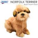 【送料無料】HANSA ハンサ ノーフォークテリア 4126 リアル ぬいぐるみ 動物 愛らしい プレゼント アニマル 犬 ペット