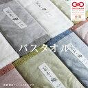 おぼろタオル 「百年の極」 バスタオル 日本製 百年の極み メレンゲのような軽さと肌ざわりに癒される 100年の極み