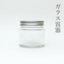 ガラス瓶 丸125mlネジA 1本【蓋付】広口瓶 広口ビン ガラス保存容器 ガラスビン ガラス容器 クラフト ハンドクラフト ハーバリウム