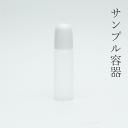 小分けボトル プラ小10mlL 1本【小分け販売】詰め替え 旅行用 点眼 プラスチックボトル 化粧水 美容液 ローション クリーム オイル