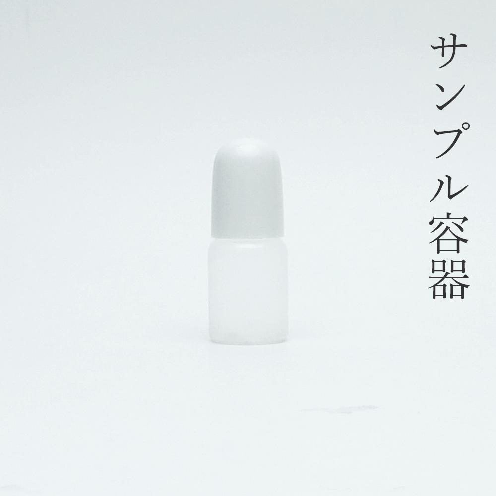 小分けボトル プラ小5ml 1本【蓋、中栓付】詰め替え 旅行用 点眼 プラスチックボトル 化粧水 美容液 ローション クリーム オイル
