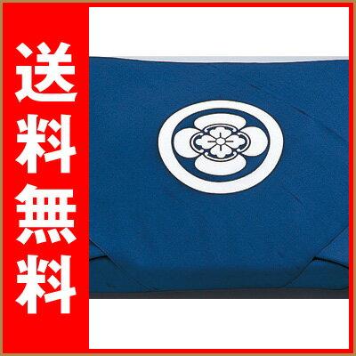 結納/結納品/結納セット【送料無料】正絹白山紬ふ...の商品画像