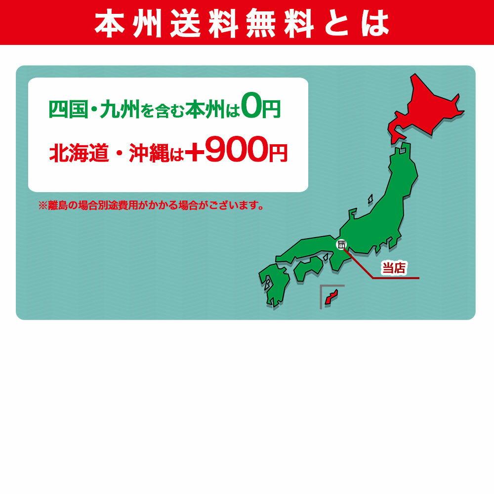 (本州送料無料) 菓道 玉葱さん太郎 (30×...の紹介画像2