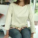 裾の花柄がポイント♪花柄切替七分Tシャツ(PUP090529MJ10)