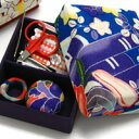 7つ道具もついてるお裁縫箱瑠璃-りりぃ- お針箱(ソーイングセット)
