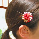It is auktn10P23may13 [easy ギフ _ packing choice] pocket paper Daisy hairpin / Hanakouji [I dream, and a sum accessory hair accessories yukata hair ornament accessory wedding ceremony Seven-Five-Three Festival graduation ceremony Kyoto souvenir sum miscellaneous goods flower crape in Japanese dress has a cute 屋]