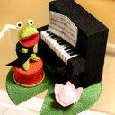 【ケロケロ楽しい梅雨時間】カエル楽団/ピアノ【楽ギフ_包装選択】【和雑貨 和風 和小物 かえるグッズ カエルグッズ 蛙 置物】10P18May11