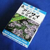 アミノール 青花専用アジサイ肥料 400g