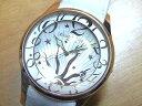 ショッピング文字盤カラー リトモラティーノ 腕時計 FINO (フィーノ) メンズサイズです。 レディースもあります 【文字盤カラー シルバー】 ★日本全国=北は北海道、南は沖縄まで送料0円 【送料無料】でお届けけします★
