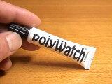 【大人気】 Polywatch ポリウォッチ (腕時計風防のキズ消しに)風防用コンパウンド スマホのディスプレイの研磨にも役に立つ研磨剤 プラスチック磨き 地を傷めないよう細か粒子です ケアー 修理用品
