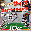 ゴルフ練習マット/スイングマットゴルフボール&ティー付 ショットマット【送料無料