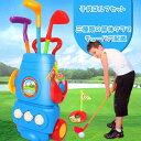 子供ゴルフセット スポーツ用品 ミニゴルフセット 玩具 子供用スポーツ