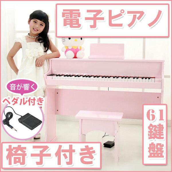 児童電子キーボード  プレイタッチ61 電子キーボード 61鍵盤 楽器 電子ピアノ 電子キーボード  プレイタッチ61 電子キーボード 61鍵盤 楽器 電子ピアノ
