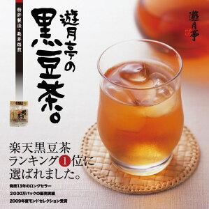 黒豆茶説明01