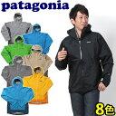 送料無料 パタゴニア レインシャドー 84475 RAIN SHADOW JACKET ジャケット 全8色 2012モデル トレントシェル マウンテンパーカー 好きにもお勧め メンズ(男性用)