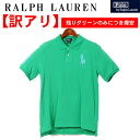 緑が似合うあなたへ。ポロ ラルフローレン ビッグポニー 半袖ポロシャツ ボーイズ POLO RALPH LAUREN 323176638 メンズ(男性用) 兼 レディース(女性用)