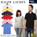 送料無料 ラルフローレン RALPH LAUREN ポロシャツ ボーイズ 半袖 無地 323 102717 ゴルフ 全8色 メンズ(男性用) 兼 レディース(女性用)