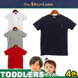   (POLO RALPH LAUREN )   T  4  (POLO RALPH LAUREN 321131918)  (24) 