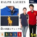 送料無料 ラルフローレン RALPH LAUREN ビッグポニー ナンバリング ポロシャツ 半袖 ボーイズ 323189683 鹿の子 全5色ゴルフメンズ(男性用) 兼 レディース(女性用)