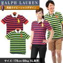 ラルフローレン RALPH LAUREN ビッグポニー ラガーシャツ 半袖 ボーイズ 323 200092 鹿の子 全2色ポロシャツ クラシック メッシュ ゴルフメンズ(男性用) 兼 レディース(女性用)