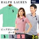 POLO RALPH LAUREN ポロ ラルフローレン ビッグポニー ボーダー Tシャツ生地 ポロシャツ 323 502271 半袖 全3色カットソー トップス コットンメンズ(男性用) 兼 レディース(女性用)