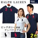 POLO RALPH LAUREN ポロ ラルフローレン ビッグポニー ナンバリング ポロシャツ 323 504585 半袖 全2色ゴルフ トップス ニットポロメンズ(男性用) 兼 レディース(女性用)