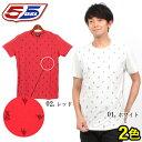55ディーゼル 55DSL T-ARIGATO Tシャツ 05D2JN 00V51 半袖 全2色クルーネック Uネックメンズ(男性用) (メール便可能)