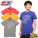 55ディーゼル 55DSL T-METALCLOUD Tシャツ 05D2JR 00V51 半袖 全4色クルーネック Uネックメンズ(男性用) (メール便可能)