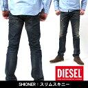 送料無料 ディーゼル ジーンズ DIESEL SHIONER インディゴ ブルー スリム スキニー ウォッシュ デニム 30レングス 32レングス(SHIONER 00CGTK 00CGTL 0813S) メンズ(男性用)