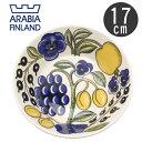 【ARABIA アラビア】 PARATIISI パラティッシ スープボウル 17cm BLUE ブルー 008942北欧 食器 皿 花柄 フラワー (キッチン 用品 インテリア 料理 食器洗い機 ギフト プレゼント)メンズ(男性用) 兼 レディース(女性用)