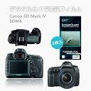 ショッピングデジタルカメラ Canon 5D Mark IV 保護フィルム 液晶フィルム GOR EOS 5D Mark IV デジカメ用 フィルム プロテクター 2枚入り