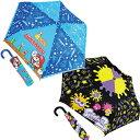 スーパーマリオ スプラトゥーン2 折畳傘 【あす楽】 おりたたみ傘 折り畳み 傘 携帯傘 雨具 キッズ 女の子 男の子 男子 小学生 中学生 高校生 大人 贈り物 お祝い かわいい おしゃれ 内祝い おめでとう お返し
