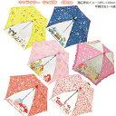 【送料無料】 キャラクター キッズ傘 40cm 子供 傘 子供傘 キッズ アンブレラ かさ 長傘 雨