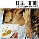 AVIRAPINK(アビラピンク) フラッシュタトゥー シール ジュエリータトゥ flash tattoo G021 アクセサリー ファッシ...