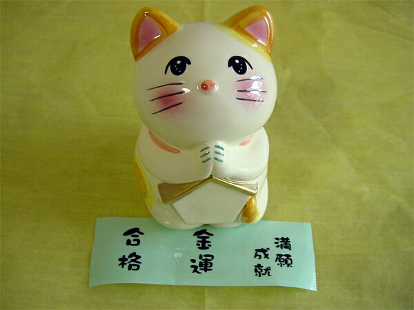 インテリア雑貨(貯金箱) -お願いニャンコ-可愛いネコの貯金箱