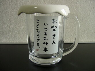 Mug-enticed-beer mug-father's day-funny! gadgets-dad always work hardship like message with-Word enticed