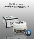 ショッピング 男の脂性肌・トラブル肌に!緊急用メンズクリーム「Z119クリーム 1個」メンズコスメ