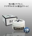 ショッピング 男の脂性肌・トラブル肌に!緊急用メンズクリーム「Z119クリーム4個組」
