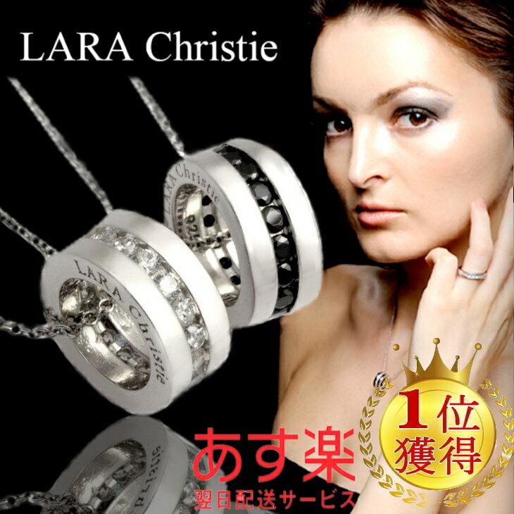 LARA Christie (ララクリスティー)エタニティ ペアネックレス [ PAIR Label ] シルバー ペアネックレス