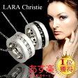 LARA Christie (ララクリスティー)エタニティ ペアネックレス [ PAIR Label ] シルバー ペアネックレス 02P28Sep16
