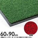 山崎産業 業務用 エントランス マット ロンステップマット #6 60×90cm F-1-6 赤黒